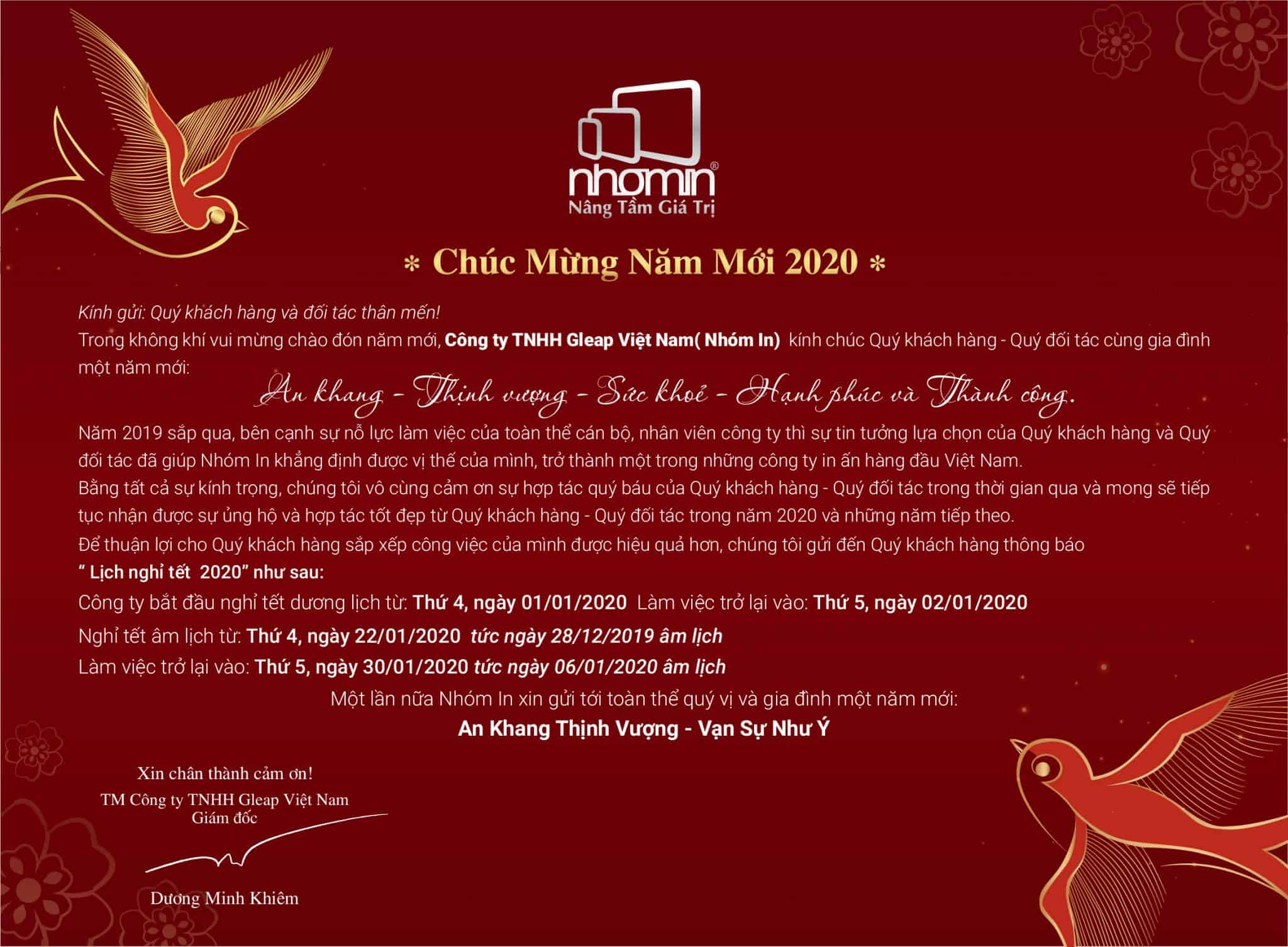New Year greetings and notice of the Lunar New Year holiday 2020
